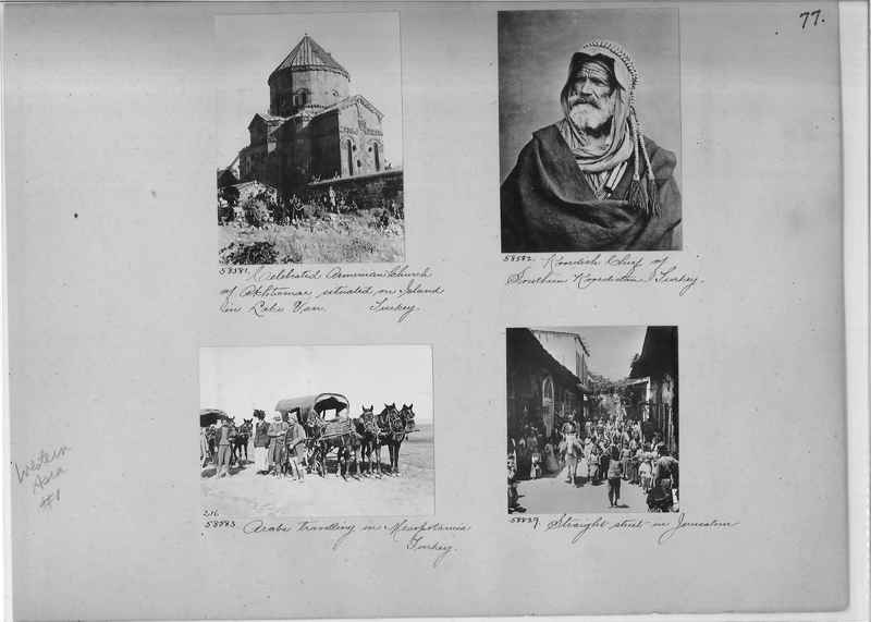 Mission Photograph Album - Western Asia - #01 page_0077
