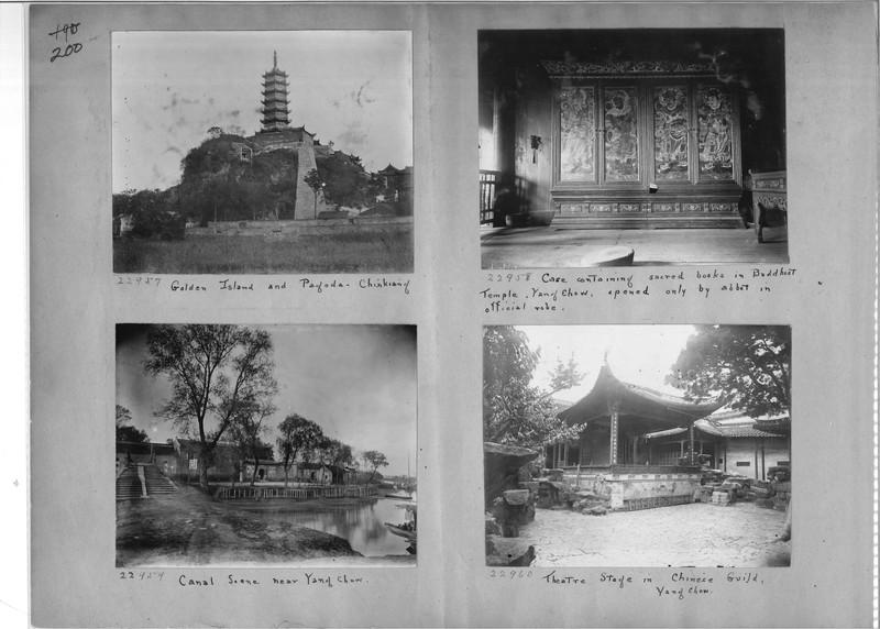 Mission Photograph Album - China #6 page 0200