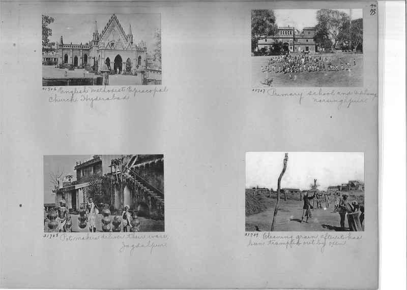 Mission Photograph Album - India #05_0073