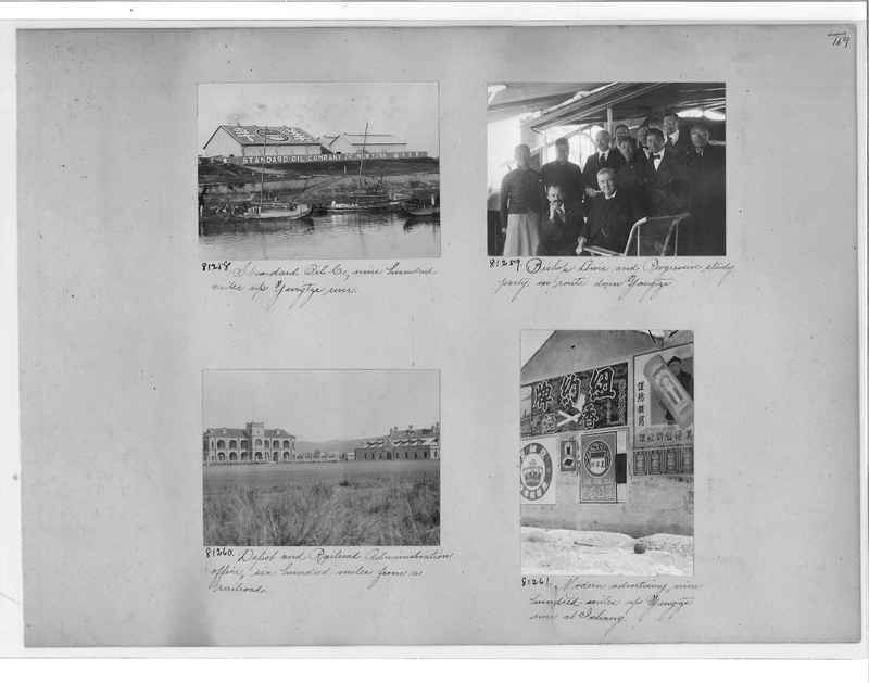 Mission Photograph Album - China #10 pg. 0169