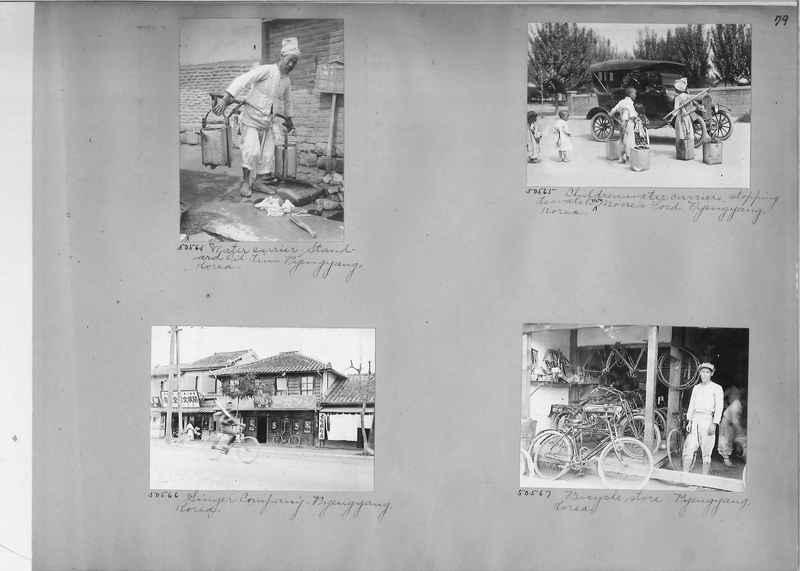 Mission Photograph Album - Korea #3 page 0079.jpg
