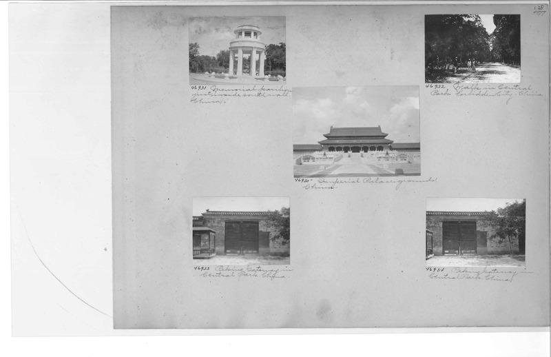 china-8_0138.jpg
