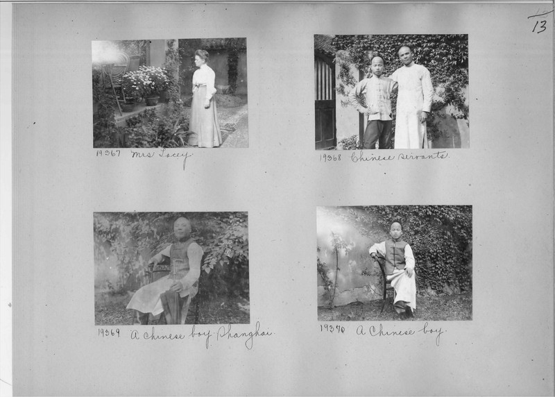 Mission Photograph Album - China #6 page 0013