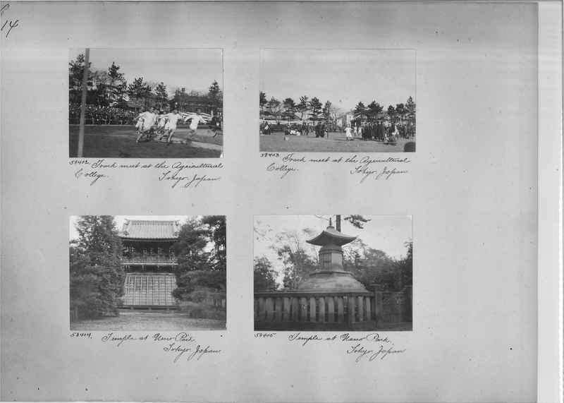 Mission Photograph Album - Japan #05 Page 0014