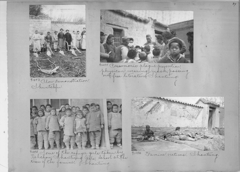 Mission Photograph Album - China #14 page 0089