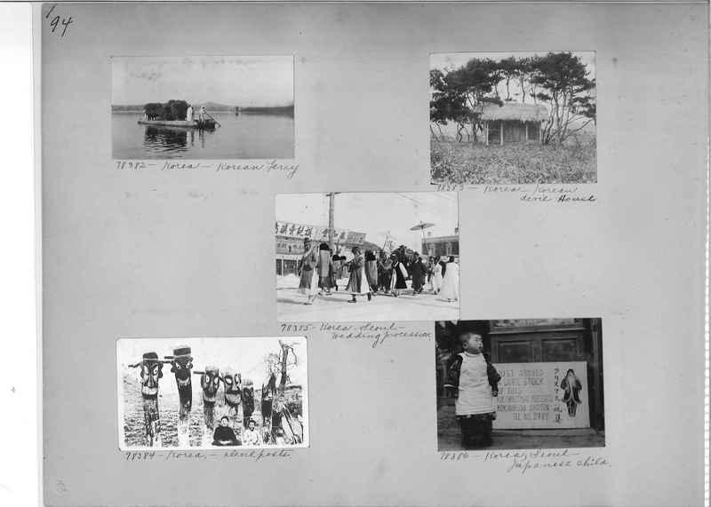 Mission Photograph Album - Korea #5 page 0094