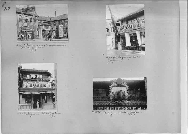 Mission Photograph Album - Japan #03 Page 0020