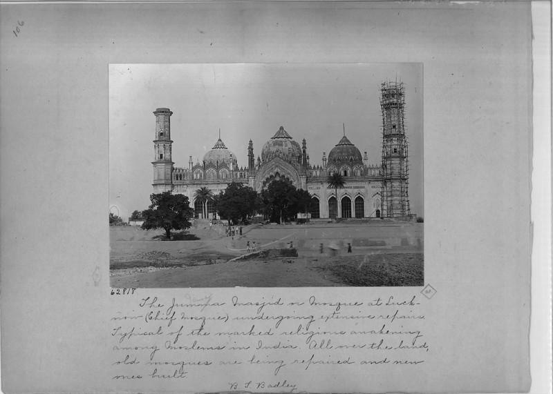 Mission Photograph Album - India - O.P. #02 Page 0106