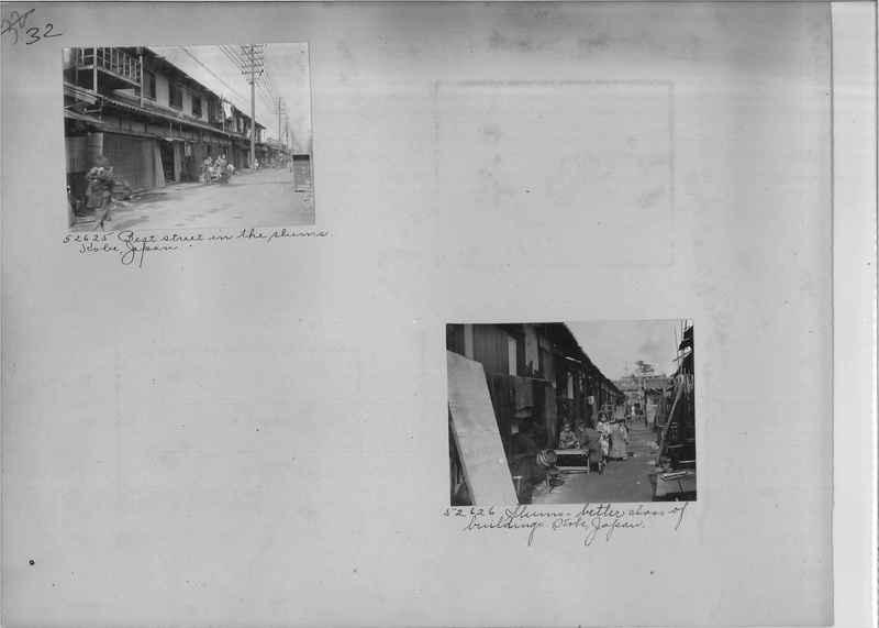 Mission Photograph Album - Japan #03 Page 0032