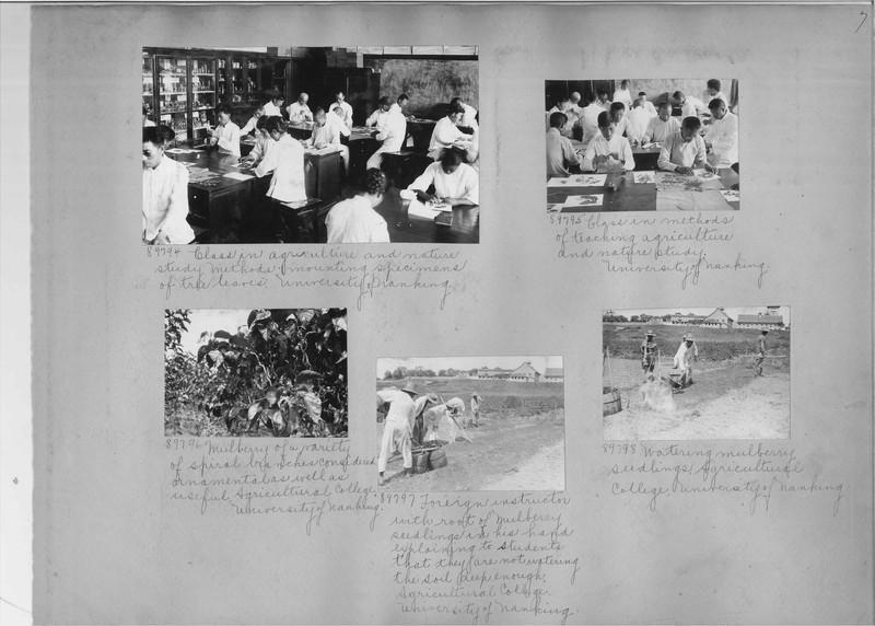 Mission Photograph Album - China #14 page 0007