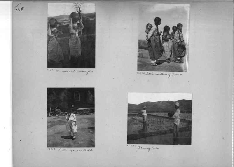 Mission Photograph Album - Korea #5 page 0128
