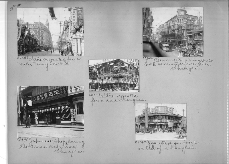 Mission Photograph Album - China #15 page 0122