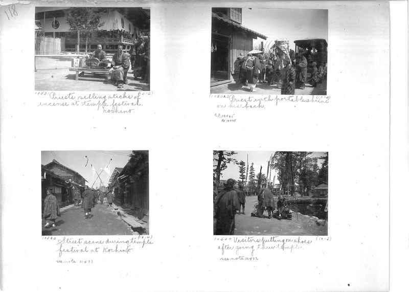 Mission Photograph Album -  Japan #01 Page 0118