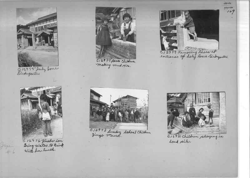 Mission Photograph Album - Japan #06 Page 0109