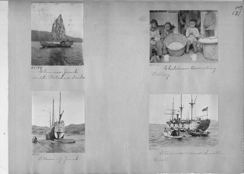 Mission Photograph Album - China #7 page 0131