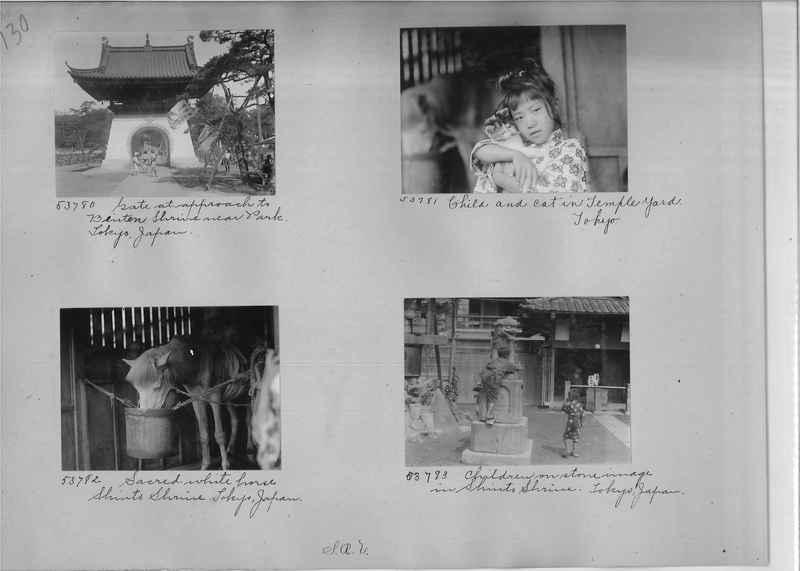 Mission Photograph Album - Japan #04 Page 0130