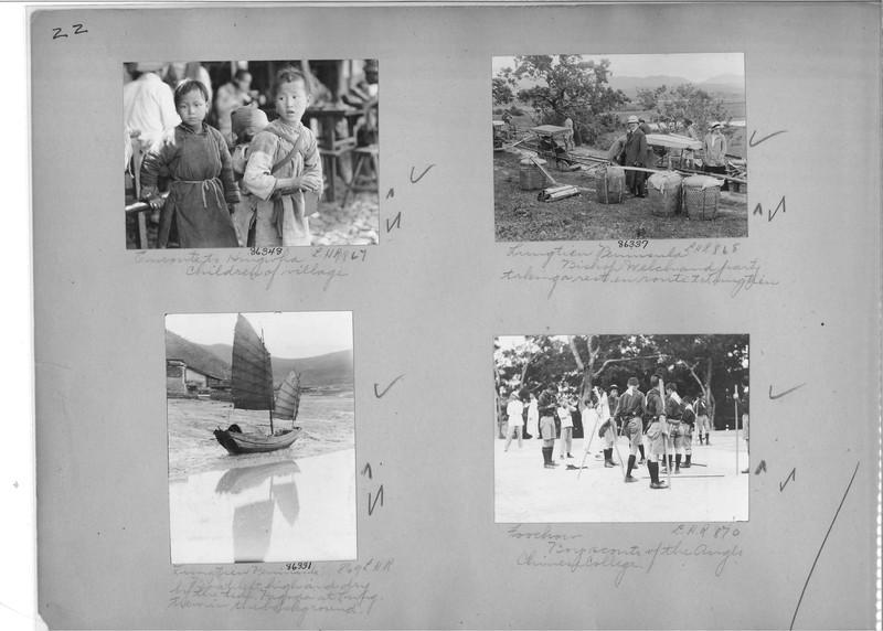 Mission Photograph Album - China #19 page 0022