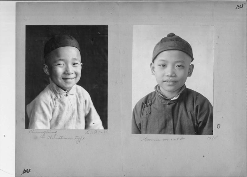 Mission Photograph Album - China #19 page 0145