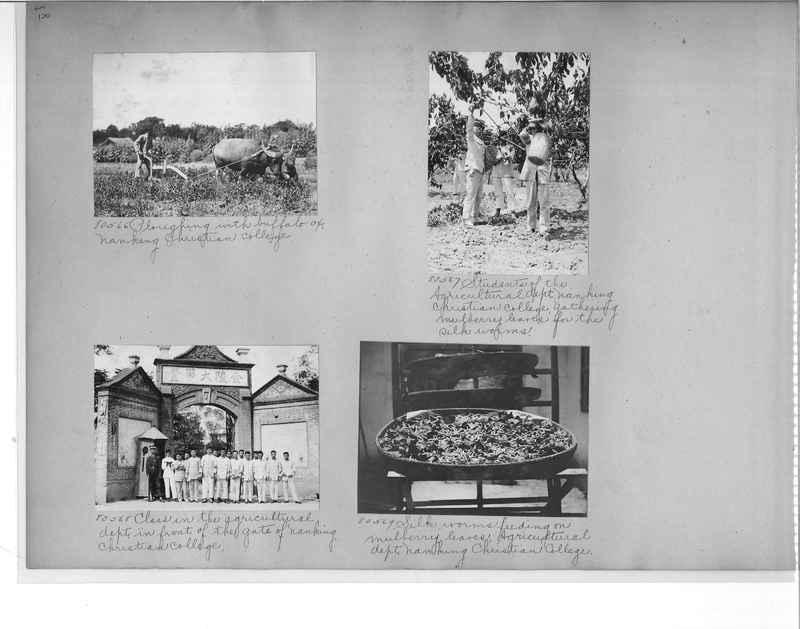 Mission Photograph Album - China #10 pg. 0120