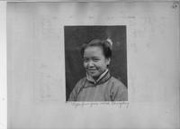 China-13_0169.jpg