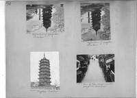 China-13_0078.jpg