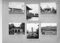 China-18_0043.jpg