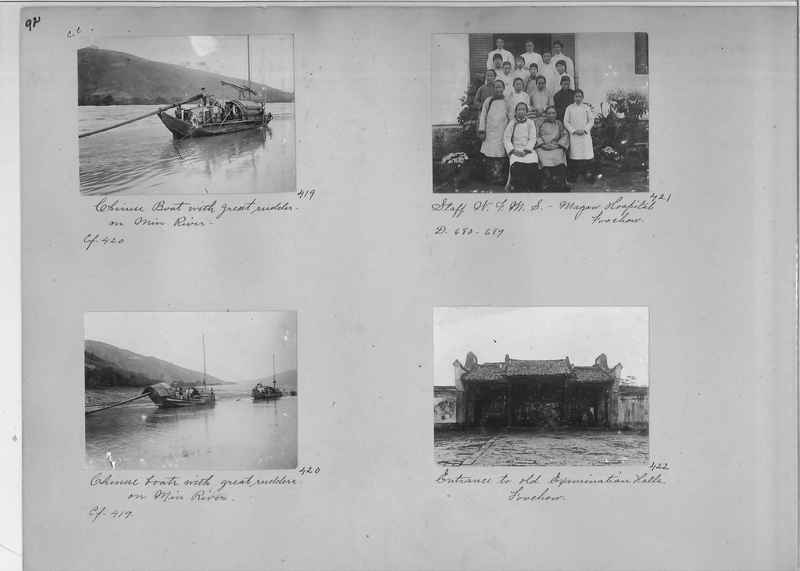 Mission Photograph Album - China #1 page  0092