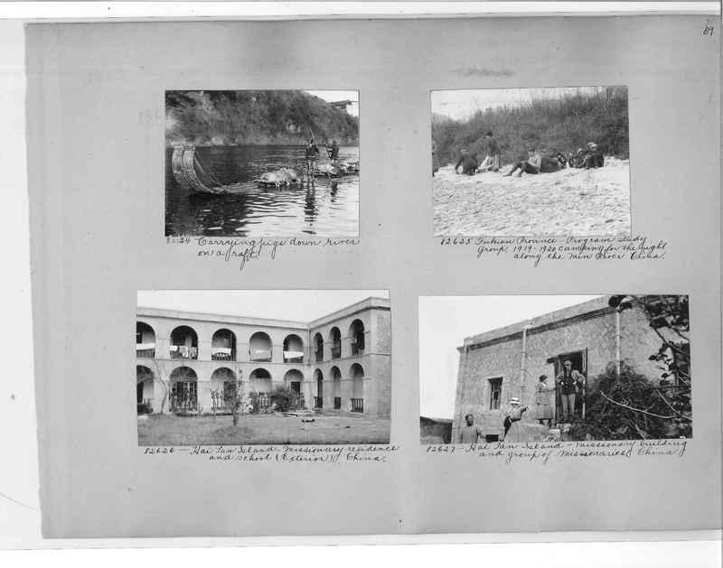 Mission Photograph Album - China #11 pg. 0069