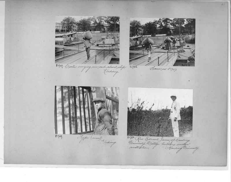 Mission Photograph Album - China #11 pg. 0031
