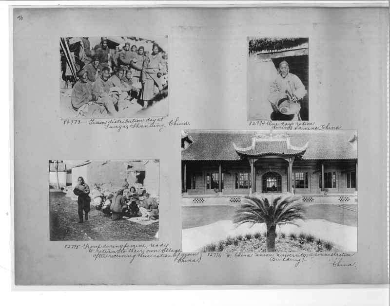 Mission Photograph Album - China #11 pg. 0096