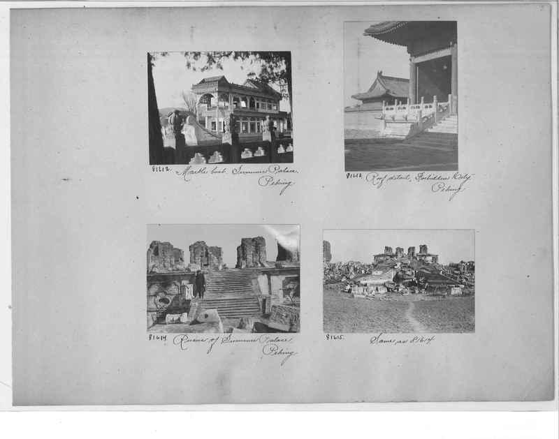 Mission Photograph Album - China #11 pg. 0003
