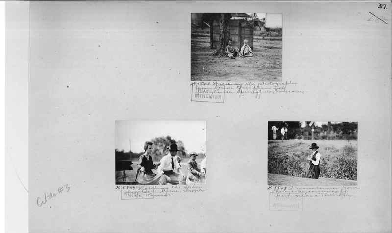 Mission Photograph Album - Cities #3 page 0037
