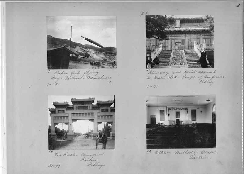 Mission Photograph Album - China #1 page  0003