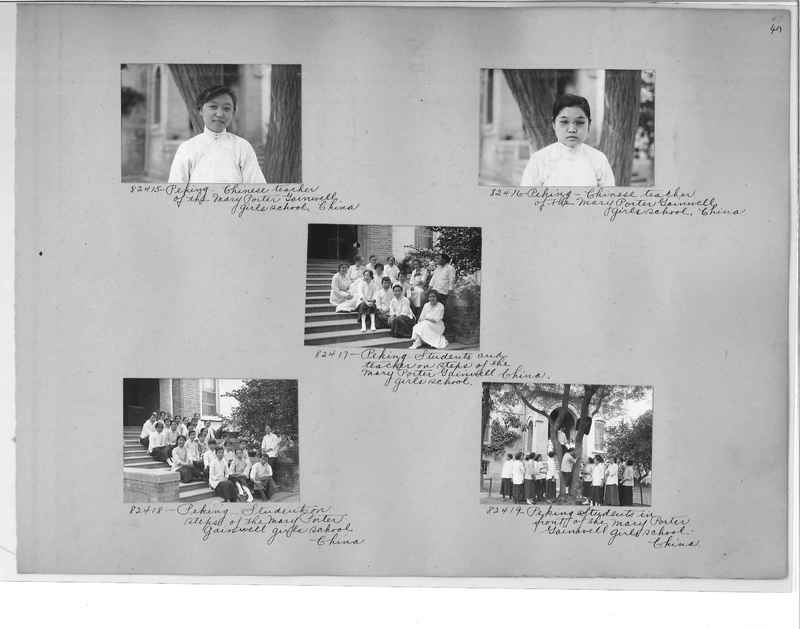 Mission Photograph Album - China #11 pg. 0047