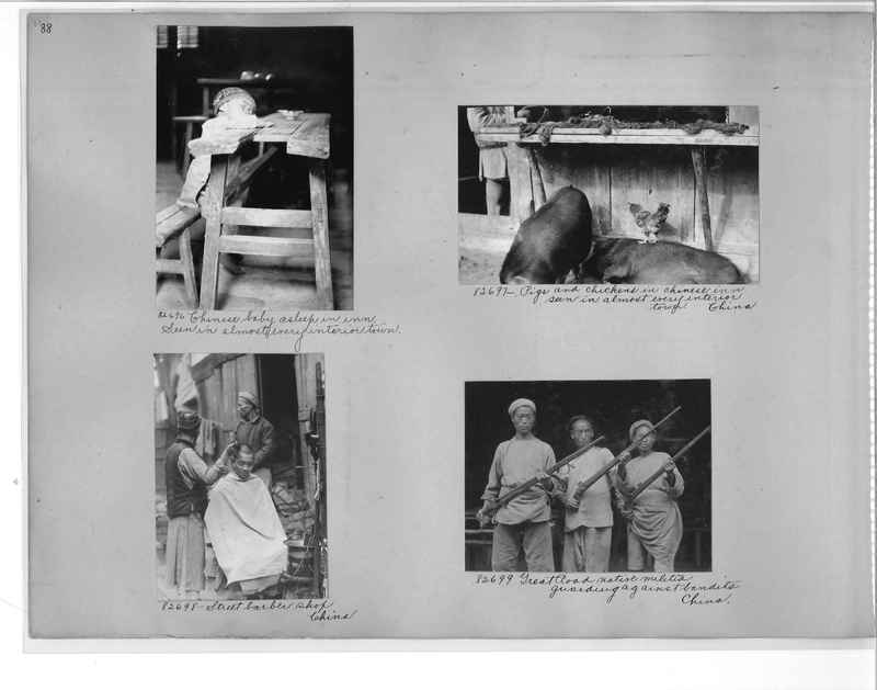 Mission Photograph Album - China #11 pg. 0088