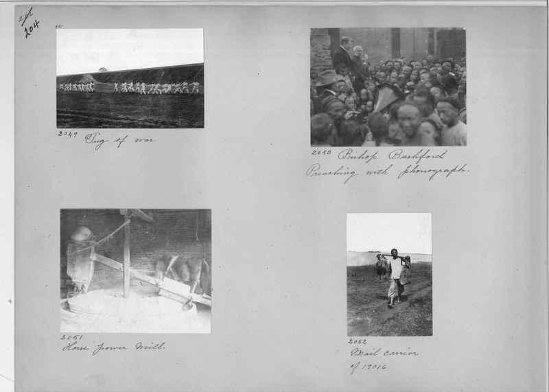 Mission Photograph Album - China #1 page  0204
