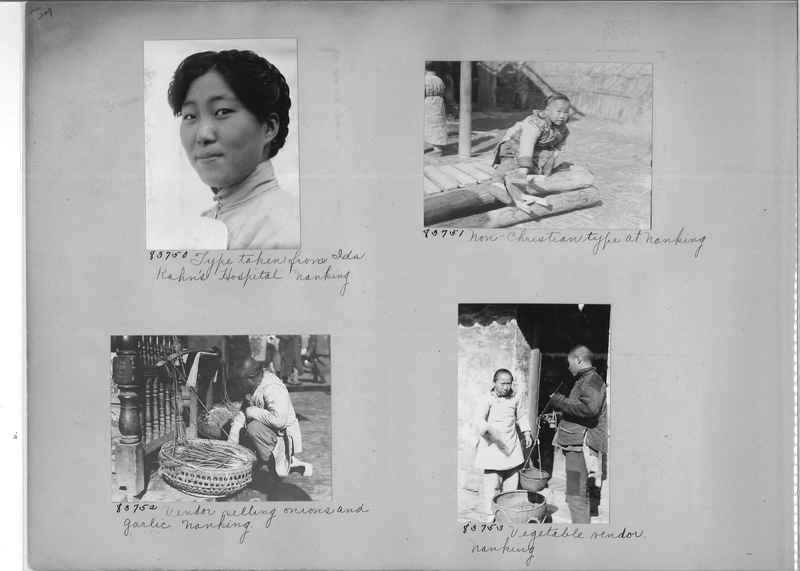 Mission Photograph Album - China #11 page 0209