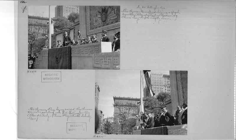 Mission Photograph Album - Cities #3 page 0126