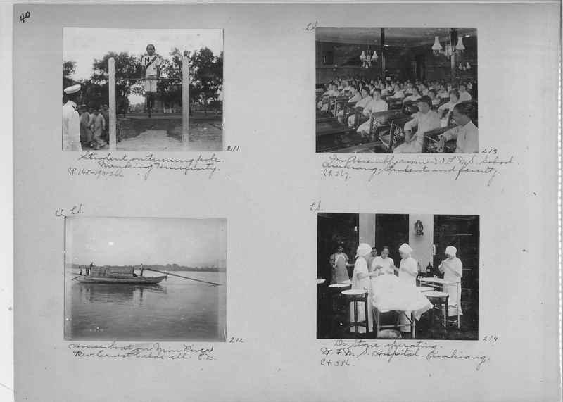 Mission Photograph Album - China #1 page  0040