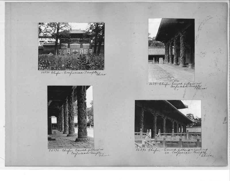 Mission Photograph Album - China #11 pg. 0041
