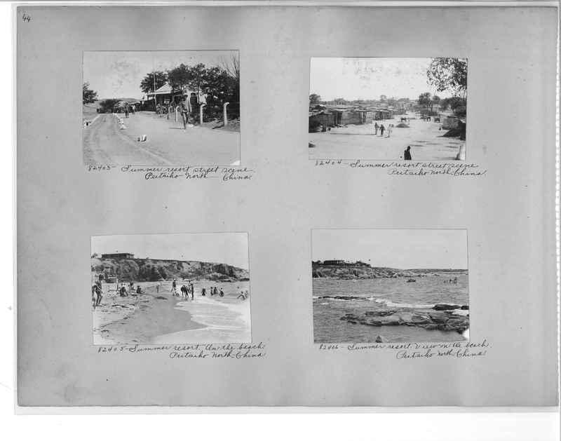 Mission Photograph Album - China #11 pg. 0044