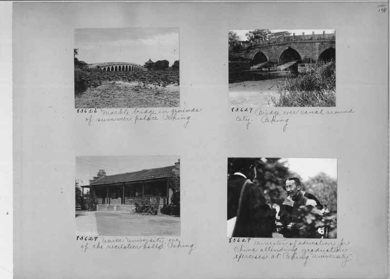 Mission Photograph Album - China #11 page 0178