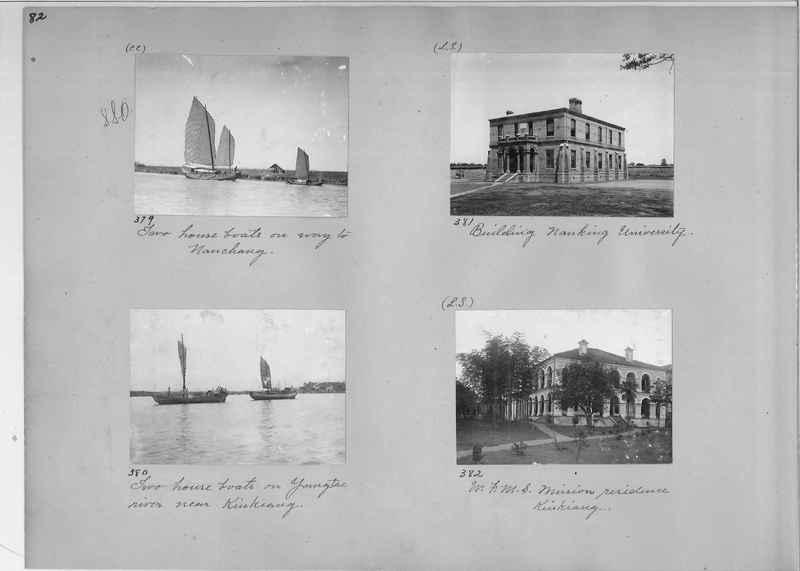 Mission Photograph Album - China #1 page  0082