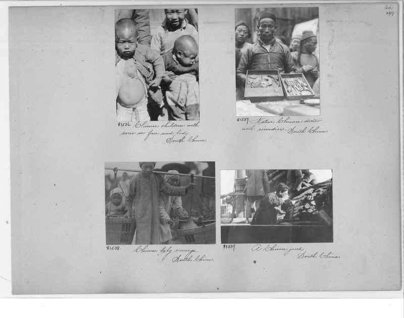Mission Photograph Album - China #10 pg. 0237