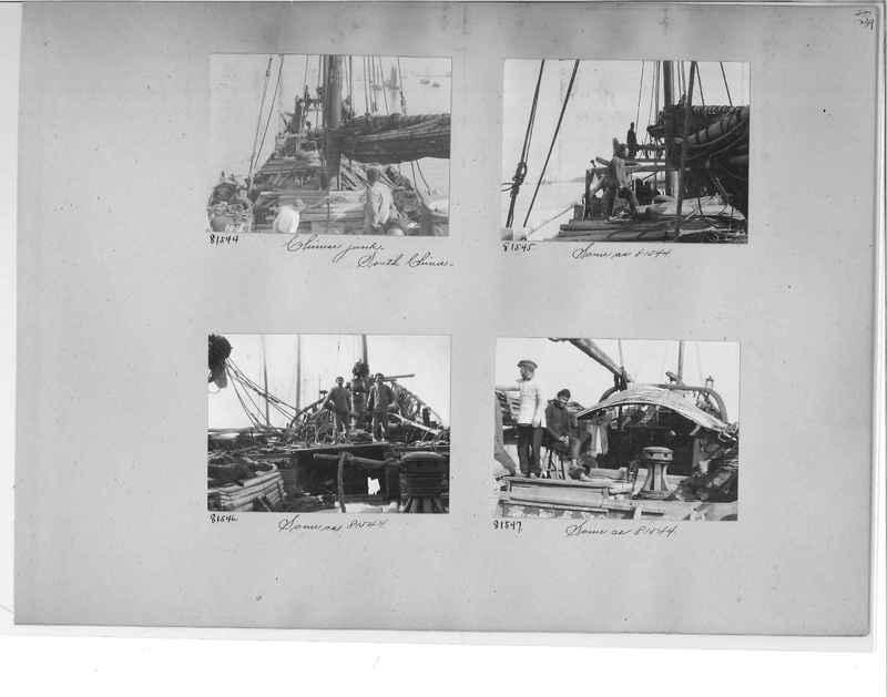 Mission Photograph Album - China #10 pg. 0239