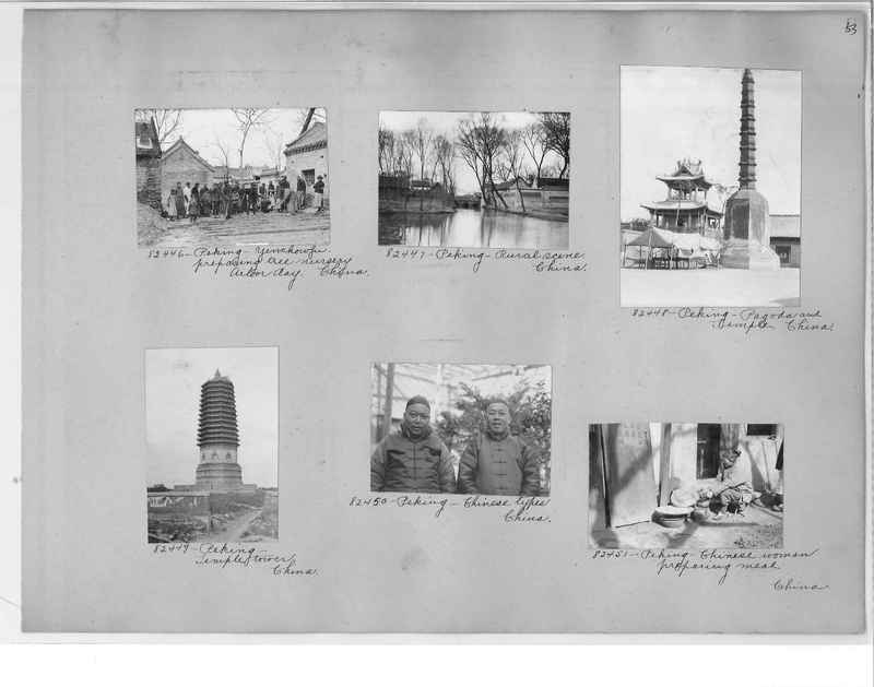 Mission Photograph Album - China #11 pg. 0053