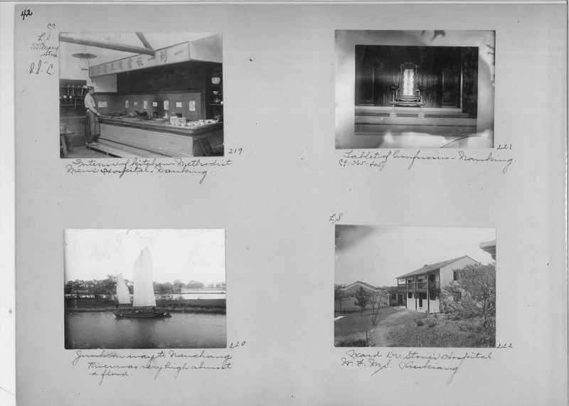 Mission Photograph Album - China #1 page  0042