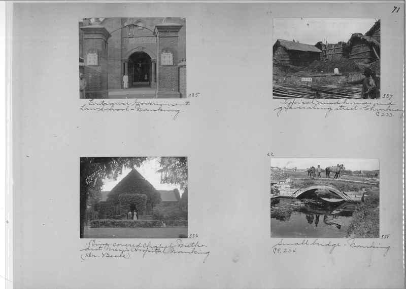 Mission Photograph Album - China #1 page  0071