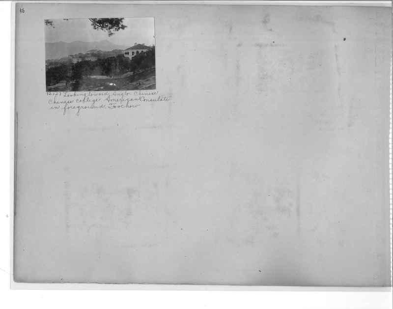 Mission Photograph Album - China #11 pg. 0056