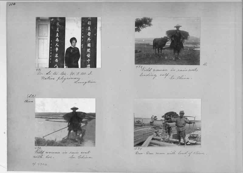 Mission Photograph Album - China #1 page  0110